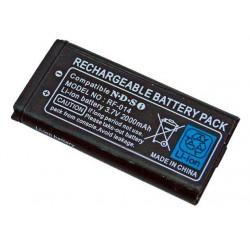 Bateria DSi 2000mAh